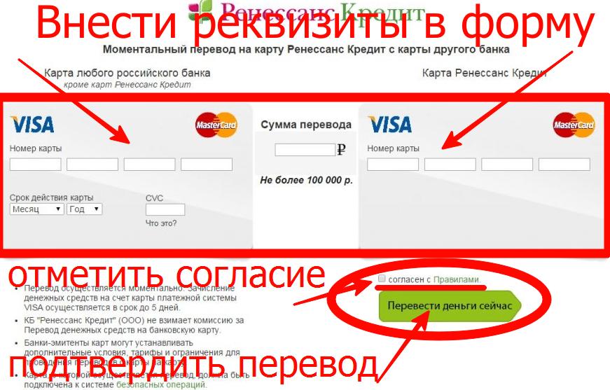 Создать график платежей по кредиту